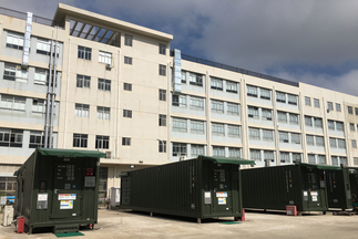 "BYD Co. Ltd, ""1.2MVA/1.2MWh Containerized ESS"""